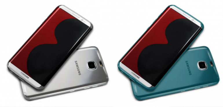 Samsung Galaxy S8 new concept