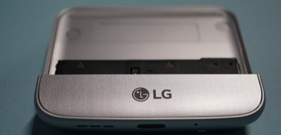 LG G5 Cam Plus review